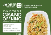 A great web design by Jadeite Vegetarian, Singapore, Singapore: