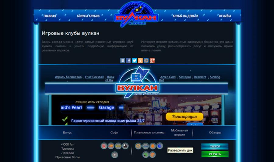 A great web design by Игровые клубы вулкан, Los Villares, Spain: