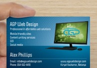 A great web design by AGP Web Design, Netanya, Israel: