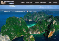 A great web design by TourNemo, Moscow, Russia: Responsive Website, E-Commerce , Travel , Joomla