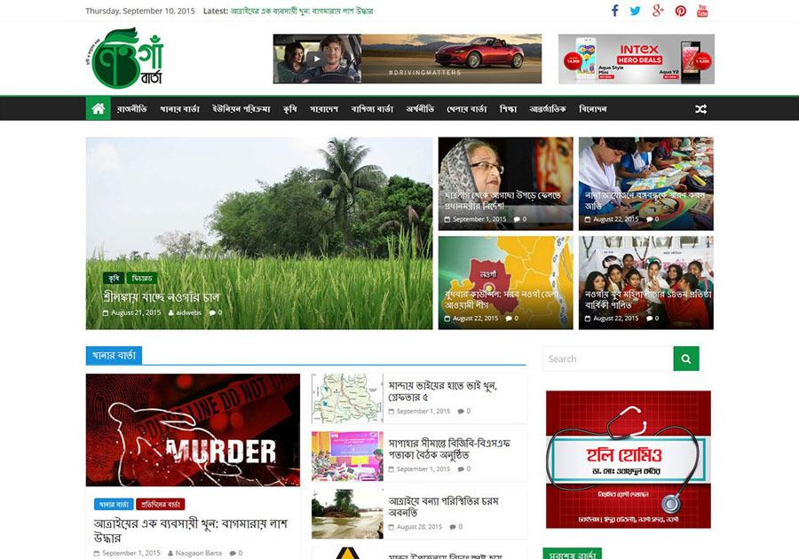 A great web design by Aid Webs, Dhaka, Bangladesh: