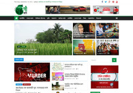 A great web design by Aid Webs, Dhaka, Bangladesh: