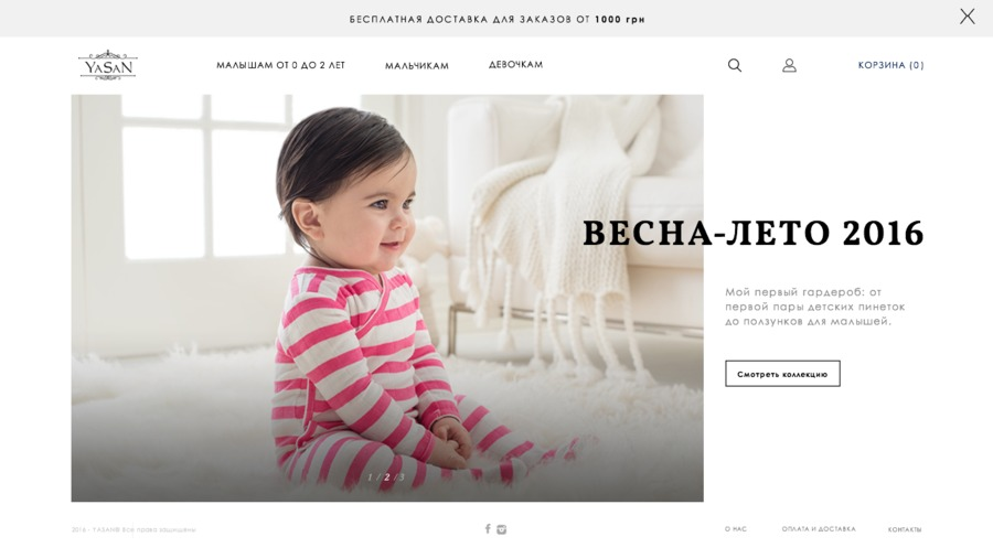 A great web design by The Muse, Ukraina, Ukraine: Responsive Website, E-Commerce , Fashion , Design Only