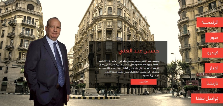 A great web design by kite.agency, Cairo, Egypt: