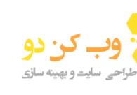 A great web design by webcando, Consulting, design and web development, Iran, Iran, Islamic Republic Of: