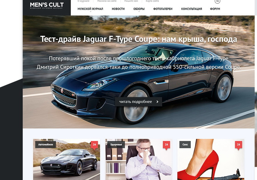 A great web design by UTAKE, Kiev, Ukraine: