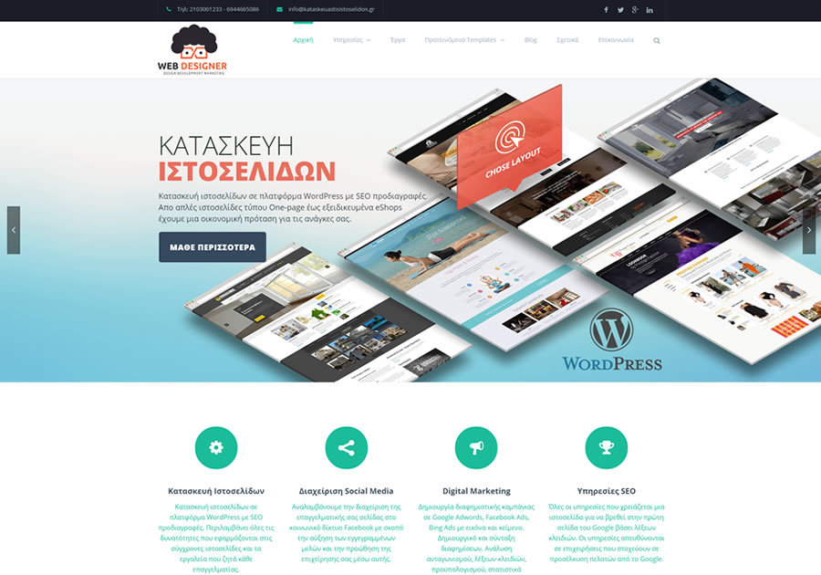 A great web design by Web Designer GR, Athens, Greece: Website, E-Commerce , Internet , Wordpress