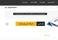 A great web design by parseh web development group, Iran, Iran, Islamic Republic Of: