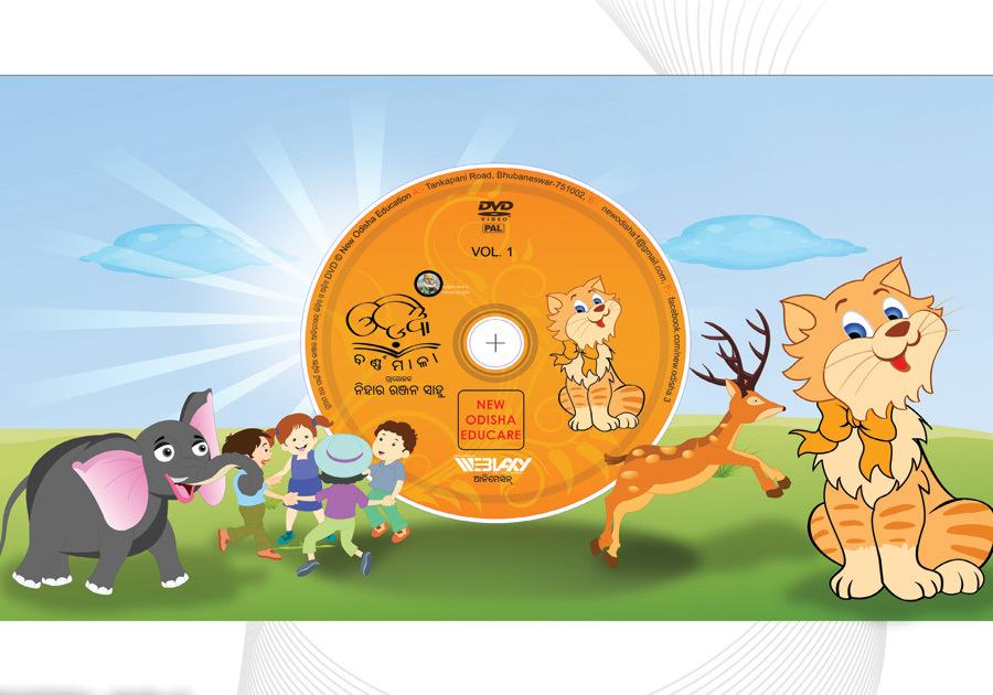 A great web design by WEBLAXY, Bhubaneswar, India: