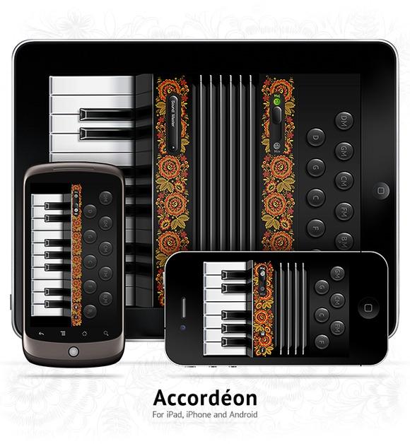 A great web design by SODA, Kiev, Ukraine: