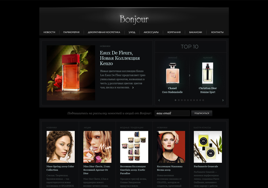 A great web design by forfor, Dnepropetrovsk, Ukraine: