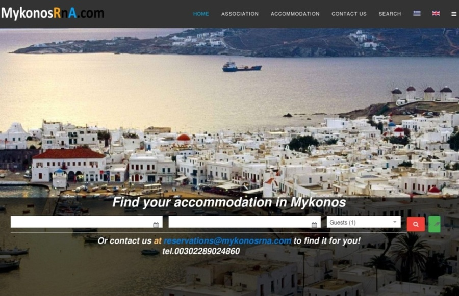 A great web design by Yiannis Kourtakis, Athens, Greece: Responsive Website, Portfolio , Travel , Joomla