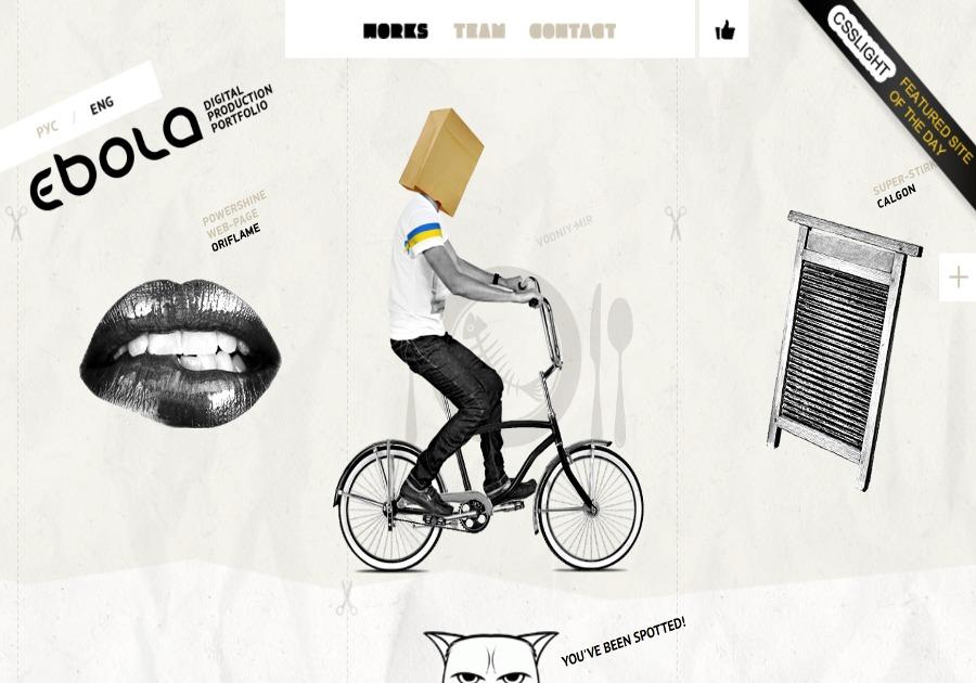 A great web design by Ebola Communications, Kiev, Ukraine: Responsive Website, Marketing Website , Technology
