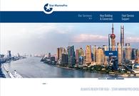 A great web design by mantau, Hamburg, Germany: