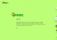 A great web design by Ariol, Minsk, Belarus: