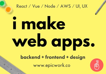 A great web design by EpicWork, San Francisco, CA: Other, Web Application , Software