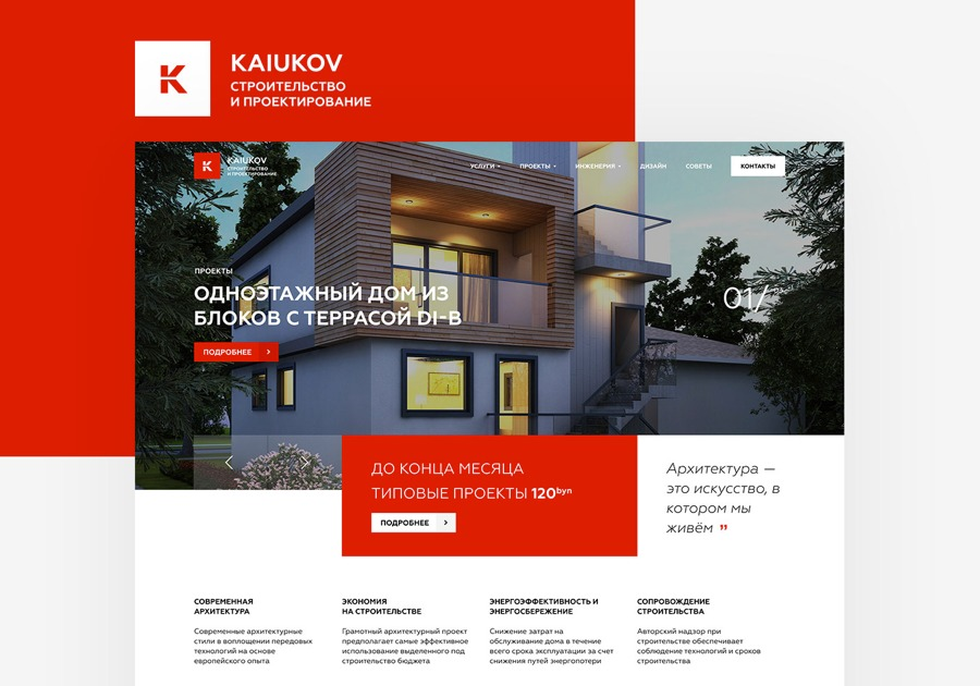 A great web design by Gresbi, Minsk, Belarus: Website, Social/Community , Construction