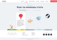 A great web design by LOVATA, Brooklyn, NY: Website, Other, Software , PHP
