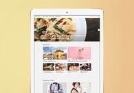 A great web design by Boyintree, Berlin, Germany: Responsive Website, E-Commerce , Retail , Ruby on Rails