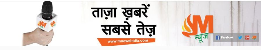 A great web design by MNews India, Lucknow, India: