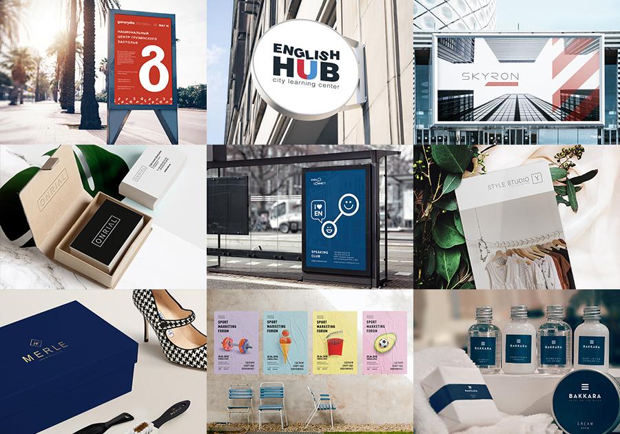 A great web design by Boomerang Agency, Kharkiv, Ukraine: