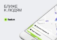 A great web design by Rutorika Agency, Krasnodar, Russia: