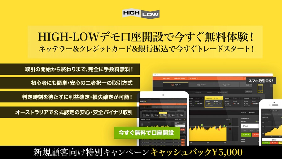 A great web design by GrowbigJapan, Tokyo, Japan: Responsive Website, Other, Financial Services , Static HTML