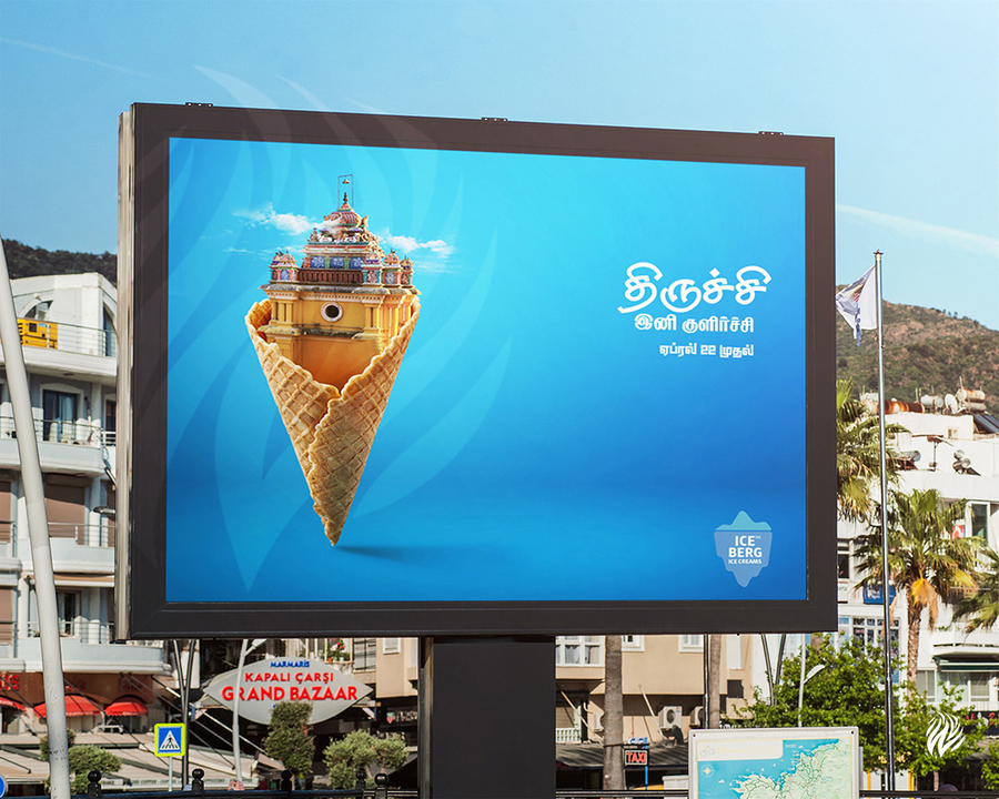 A great web design by White & Black, Tiruchirappalli, TN: