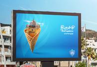 A great web design by White & Black, Tiruchirappalli, TN: