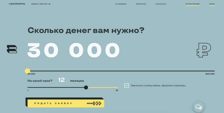 A great web design by Pandarium WEB LLC, Rostov-on-don, Russia: