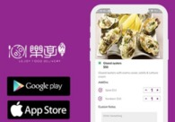 A great web design by INDIA APP DEVELOPER, Ahmedabad, India: Mobile App , Web Application , Food & Beverage , Android (Java)
