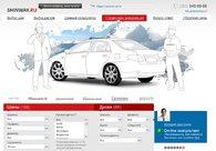 A great web design by Paradigma.kz, Pavlodar, Kazakhstan: