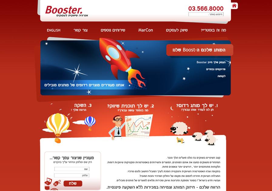 A great web design by Idan Arbel, Kfar Saba, Israel:
