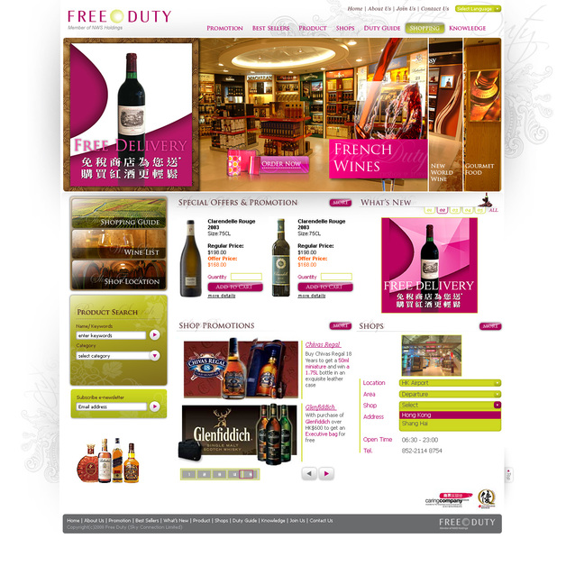 A great web design by CM CHOW - cm_design, Hong Kong, China: