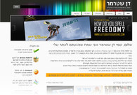 A great web design by Dan Media Design, Hadera, Israel: