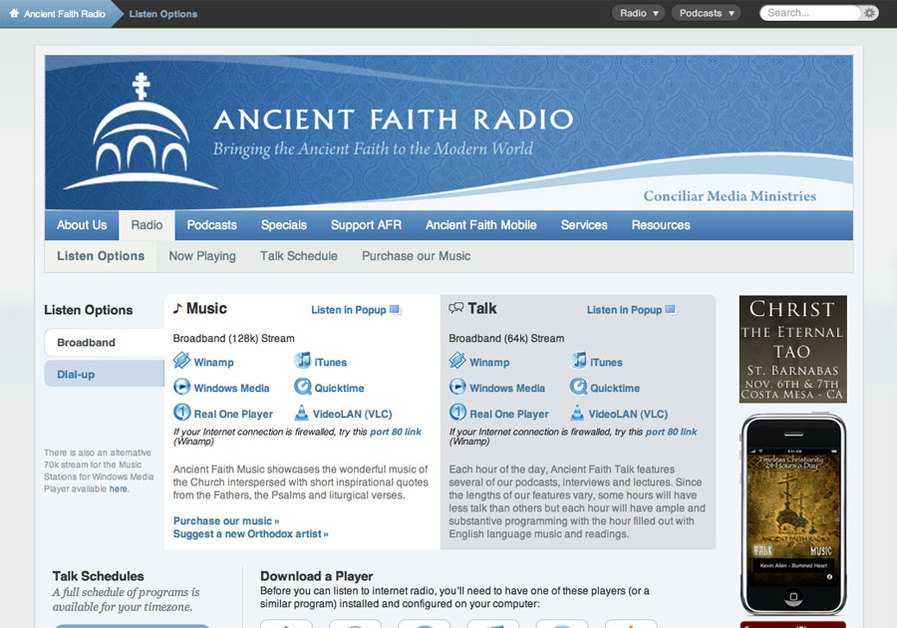 A great web design by JOELBYDESIGN, Scranton, PA: