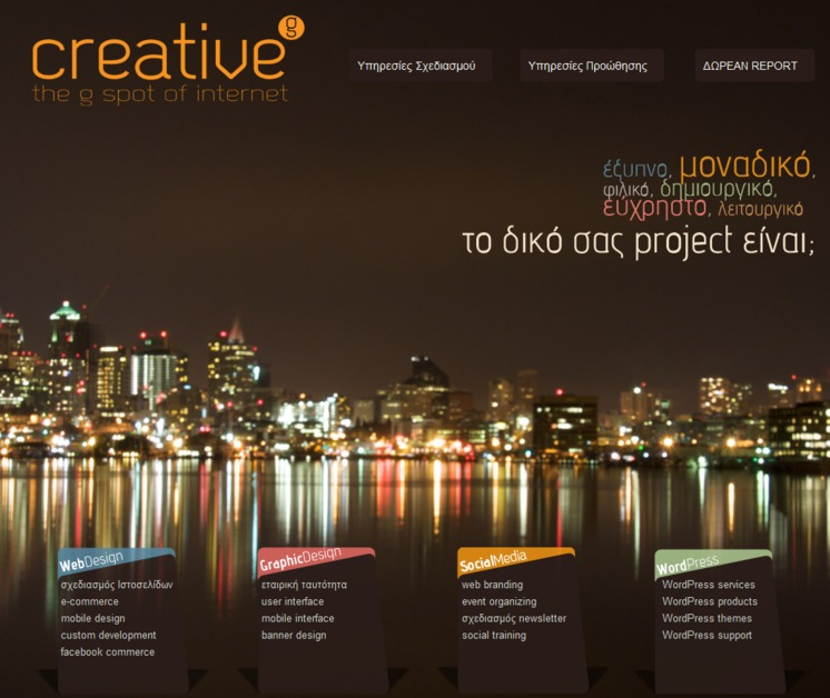A great web design by creativeG, Thessaloniki, Greece: