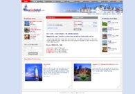 A great web design by Albatross Technologies Limited, Dhaka, Bangladesh: