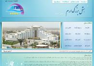 A great web design by NAT, Kish Island, Iran, Islamic Republic Of:
