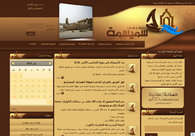 A great web design by Void Studios, Giza, Egypt: