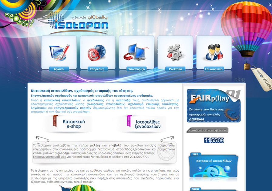 A great web design by isotopon, Thessaloniki, Greece: