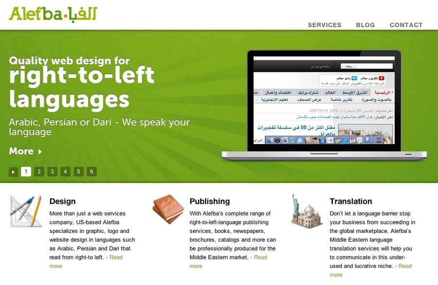 A great web design by الفبا:  عربی - فارسی | Alefba, Williamstown, MA: