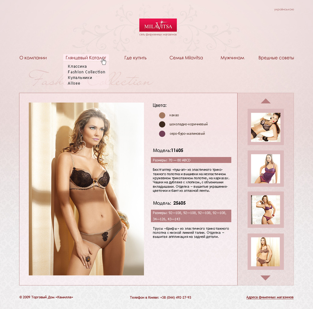 A great web design by MD Design Studio, Kiev, Ukraine: