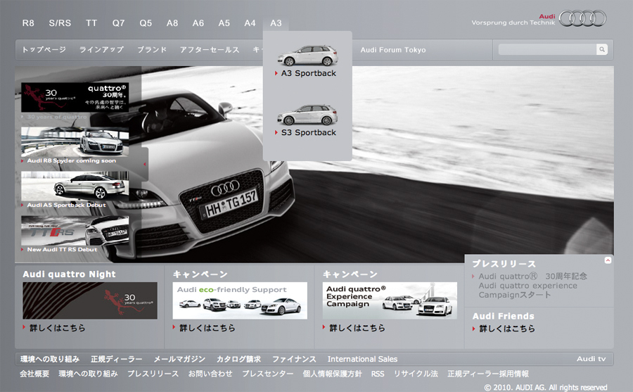 A great web design by Liam Morgan O'Neil, Tokyo, Japan: