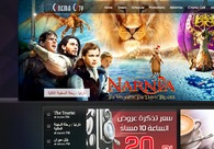 A great web design by 64cubes, Inc., Nablus, Israel: