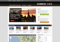 A great web design by Nimbletoad, Inc., San Diego, CA: