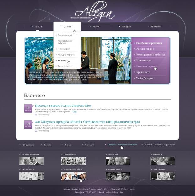 A great web design by Stoyan Daskaloff, Sofia, Bulgaria: