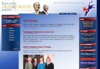A great web design by Nangeroni Design, Boston, MA: