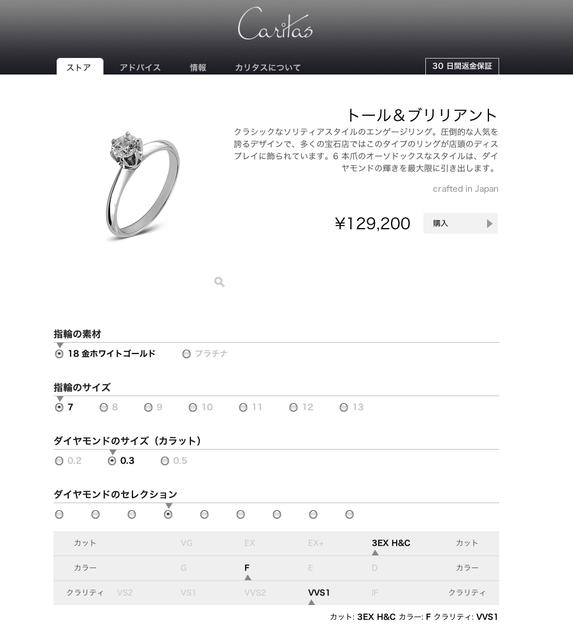 A great web design by jonathan sleeuw, Tokyo, Japan: