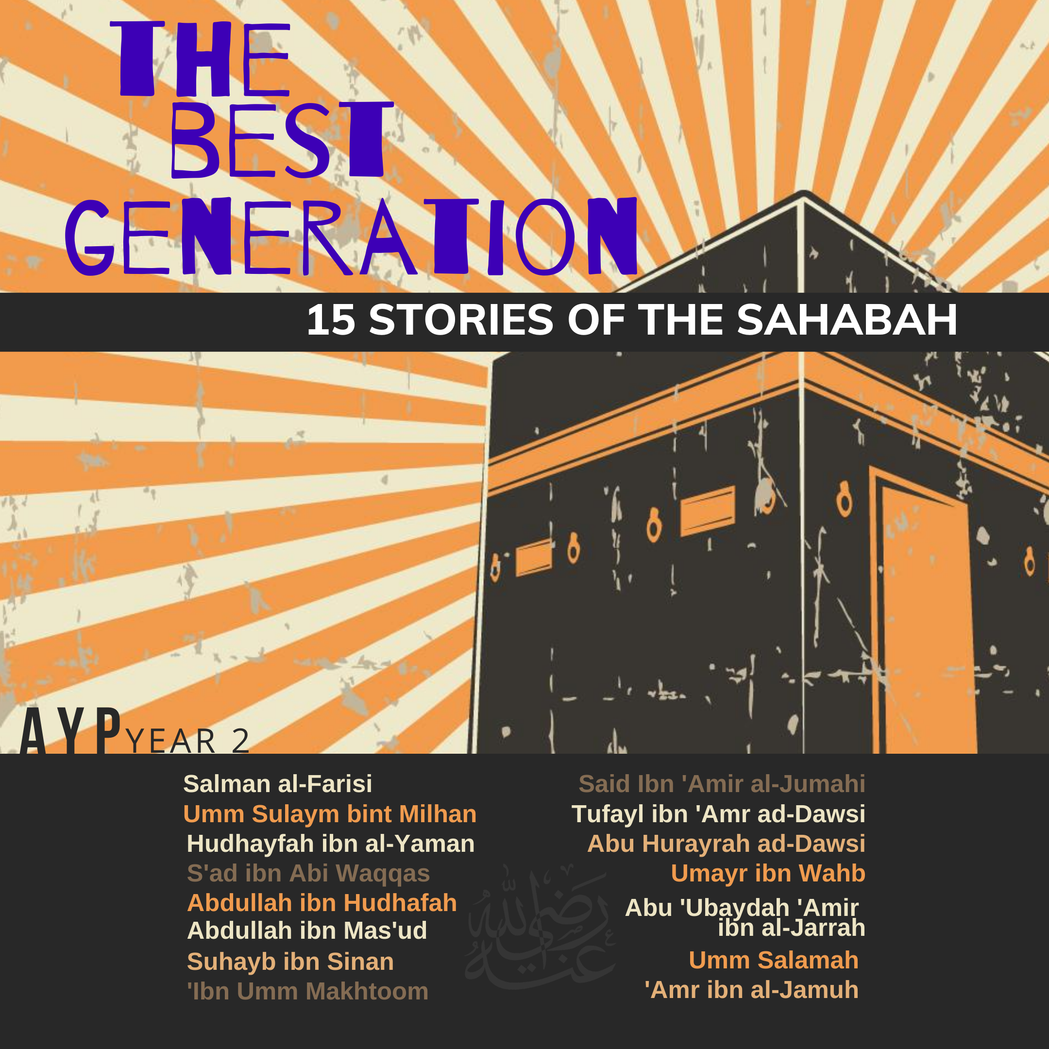 AYP: Year 2 - The Best Generation